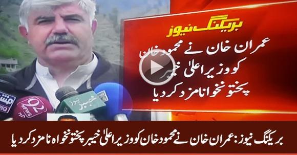 Breaking News: Imran Khan Nominates Mehmood Khan As New CM Of KPK