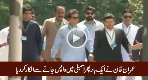 Breaking News: Imran Khan Once Against Refused To Go Back To Parliament