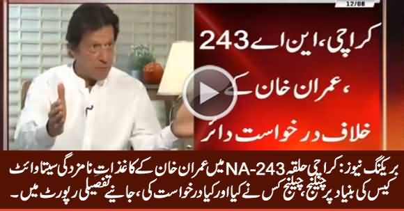 Breaking News: Imran Khan's Nomination Papers Challenged in NA-243 Karachi