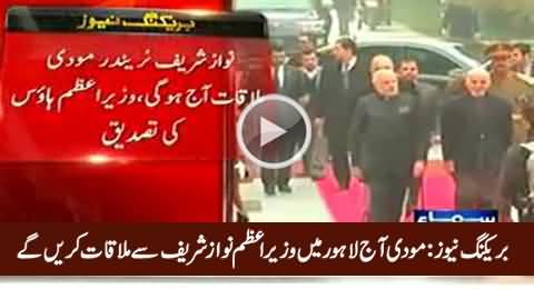 Breaking News: Indian PM Modi To Meet PM Nawaz Sharif in Lahore Today