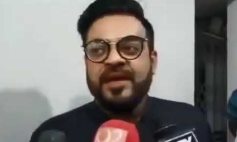 Is Aamir Liaquat Rejoining MQM? Listen Dr. Aamir Liaquat's Reply