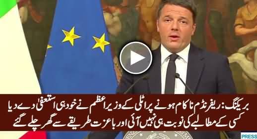 Breaking News: Italian Prime Minister Matteo Renzi Resigns After Losing Referendum