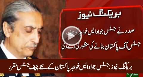 Breaking News: Jawwad S Khawaja Appointed As New Chief Justice of Pakistan