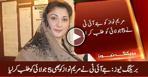 Breaking News: JIT Summoned Maryam Nawaz on 5th July