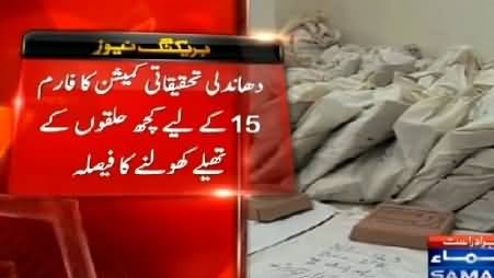 Breaking News: Judicial Commission Decides to Open Bags of Some Constituencies For Form 15
