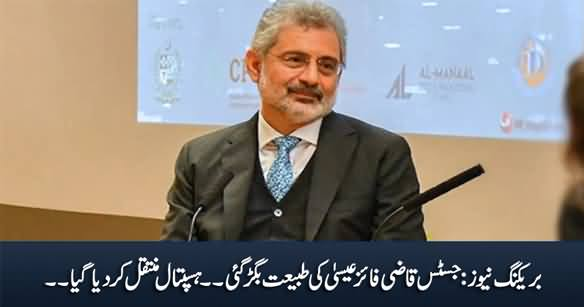 Breaking News: Justice Qazi Faez Isa Shifted To Hospital After His Health Went Unwell