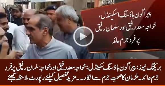 Breaking News: Khawaja Saad Rafique, Suleman Rafique Indicted in Paragon Housing Scandal
