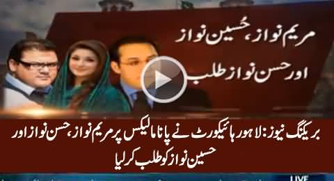 Breaking News: Lahore High Court Seeks Answers From Sharif Family on Panama Leaks