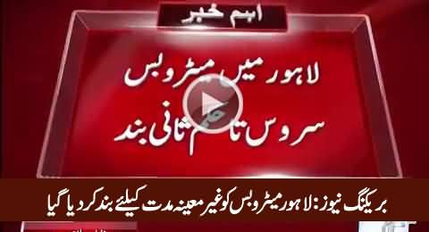 Breaking News: Lahore Metro Bus Service Closed Till Next Order