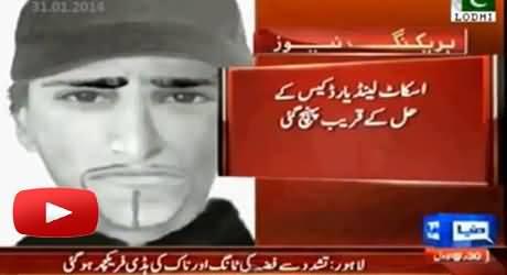 Breaking News: London Police Very Close to Solve Imran Farooq Murder Case