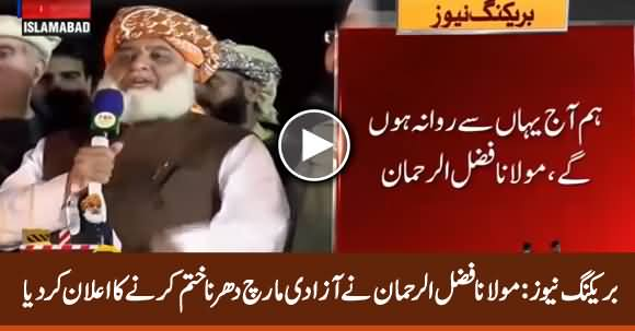 Breaking News: Maulana Fazlur Rehman Announces To End Dharna