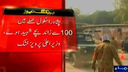 Breaking News: More Than 100 Children Died in Terrorist Attack in Peshawar School