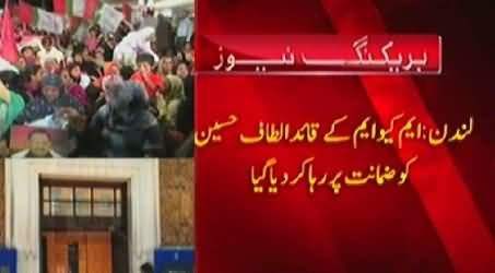 Breaking News: MQM Chief Altaf Hussain Released on Bail in UK