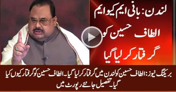 Breaking News: MQM Founder Altaf Hussain Arrested in London