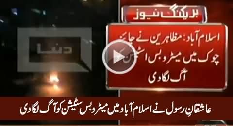 Breaking News: Mumtaz Qadri Supporters Ne Metro Bus Station Ko Aag Laga Di