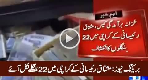 Breaking News: Mushtaq Raisani Owns 22 Bangalows in Karachi, NAB Sealed 12 of Them