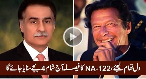 Breaking News: NA-122 Verdict to Be Announced Today At 4PM
