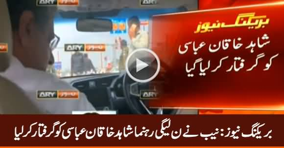 Breaking News: NAB Arrests PMLN Leader Shahid Khaqan Abbasi