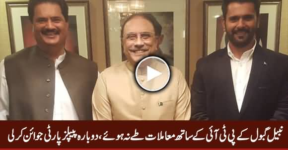 Breaking News: Nabil Gabol Once Again Joined Peoples Party