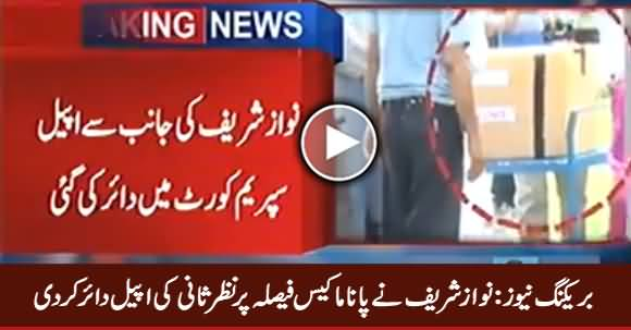 Breaking News: Nawaz Shaif Files Review Petition Against Panama Case Verdict
