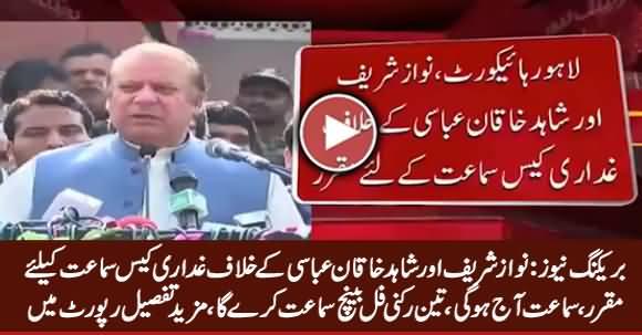 Breaking News: Nawaz Sharif Aur Shahid Khaqan Abbasi Ke Khilaf Ghaddari Case Ki Samaat