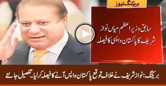 Breaking News: Nawaz Sharif Decides To Come Back to Pakistan