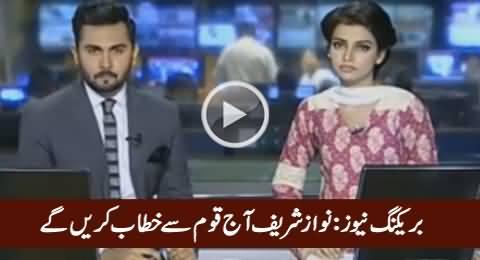 Breaking News: Nawaz Sharif Will Address The Nation Today