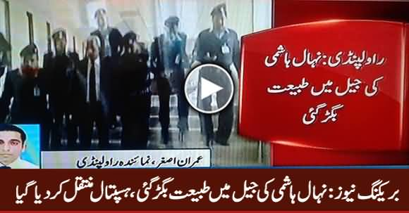 Breaking News: Nehal Hashmi Went Unwell in Jail, Shifted To Hospital