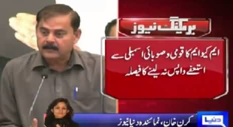 Breaking News: No More Dialogues, MQM Decides Not To Take Back Resignations