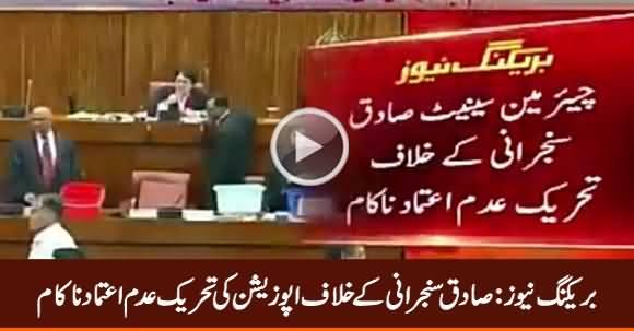 Breaking News: Opposition's No Confidence Motion Against Sadiq Sanjrani Rejected