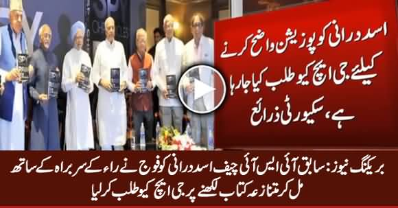 Breaking News: Pak Army Called Ex ISI Chief Assad Durrani At GHQ Over His Controversial Book