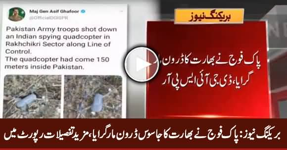 Breaking News: Pakistan Army Shot Down Indian Drone Near LoC