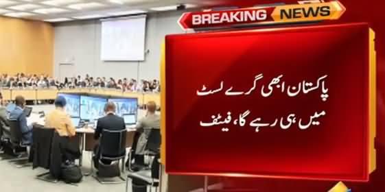 Breaking News: Pakistan to Remain on FATF's Grey List Till June