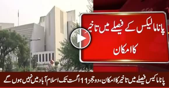 Breaking News: Panama Case Verdict Likely To Be Delayed