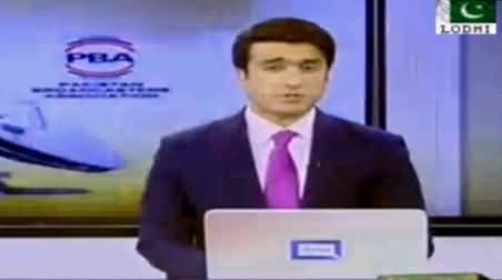 Breaking News: PBA Temporarily Suspends Express News Membership