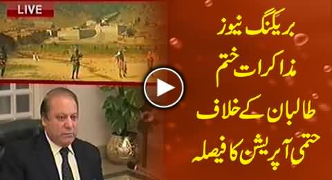 Breaking News, Peace Talks Ends, Govt Decides to Launch Military Operation Against Taliban