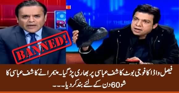 Breaking News: PEMRA Bans Kashif Abbasi's Show For 60 Days