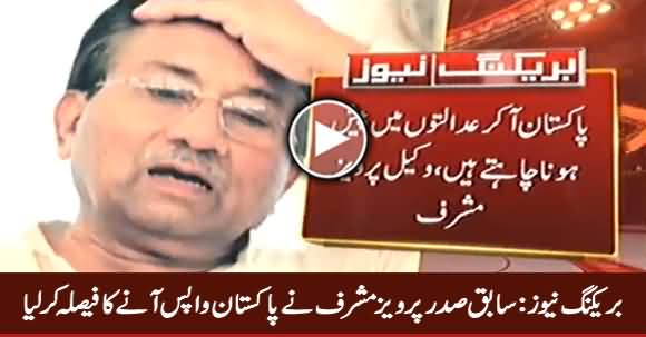 Breaking News: Pervez Musharraf Decides To Come Back To Pakistan