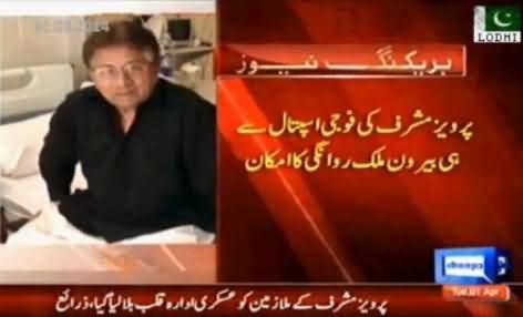 Breaking News: Pervez Musharraf Secretly Escaping to Dubai From Hospital