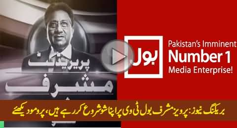 Breaking News: Pervez Musharraf To Start His Own Tv Show on BOL TV, Watch Promo