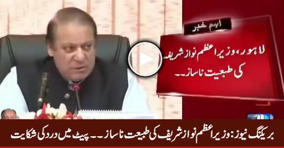 Breaking News: PM Nawaz Sharif's Health Is Down Due to Stomach Problem
