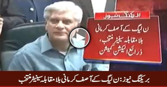 Breaking News: PMLN's Asif Kirmani Elected to Senate Unopposed - ECP
