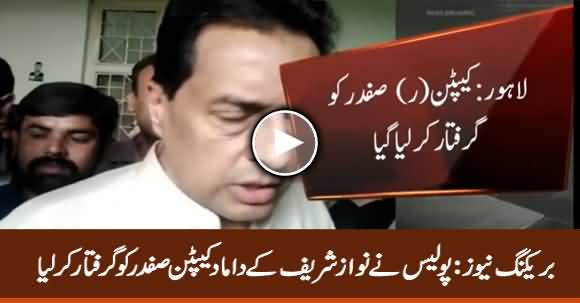 Breaking News: Police Arrests Captain (R) Safdar