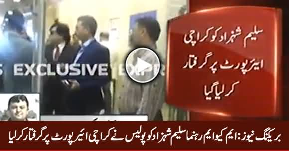 Breaking News: Police Arrests MQM Leader Saleem Shehzad At Karachi Airport