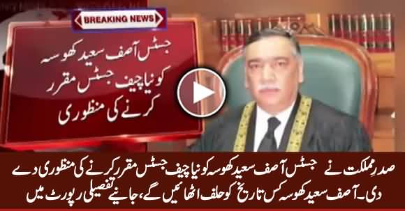 Breaking News: President Arif Alvi Nominated Asif Saeed Khosa As New Chief Justice