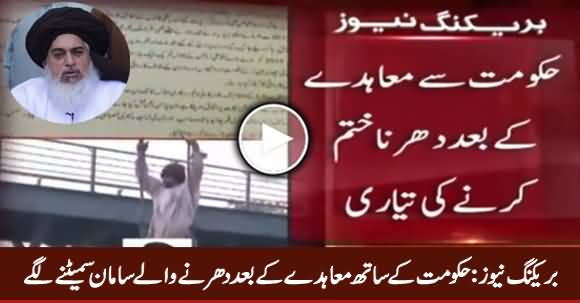 Breaking News: Protesters Ending Sit-In After Agreement With Govt