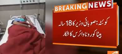 Breaking News: Provincial Minister's 18 Year Old Son Tests Positive