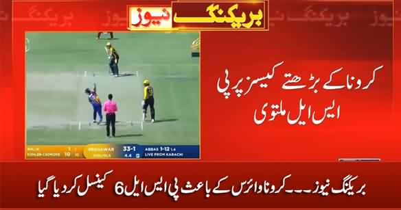 Breaking News: PSL 6 Cancelled Due to Coronavirus, No More Matches
