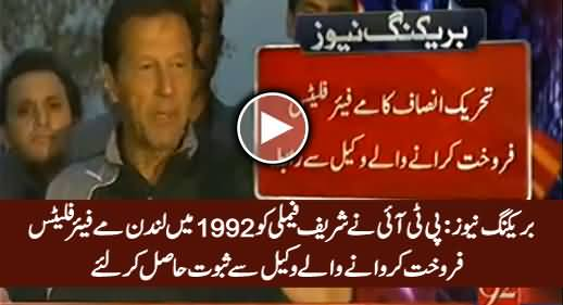 Breaking News: PTI Got Evidences From The Person Who Sold Mayfaire Flats in 1992