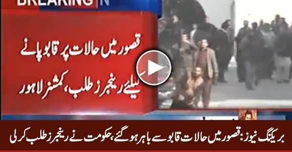 Breaking News: Punjab Govt Calls Rangers To Handle Situation in Kasur